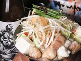 きくや KIKUYA 鹿児島のおすすめ料理3