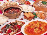 台湾屋台小皿料理 福星門のおすすめ料理2