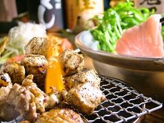 軍鶏いぶし家 福山宮通り店のおすすめ料理1