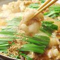 黄金の鱗 江坂店のおすすめ料理1