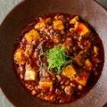 料理メニュー写真四川山椒の麻婆豆腐