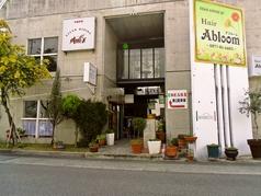 ぱんけーき from Cafeの写真
