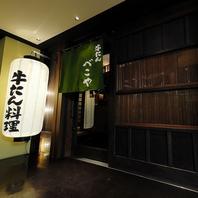 宴会人気!!名古屋駅すぐの好アクセス