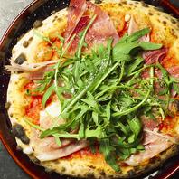 石窯で焼く焼きたてのピッツァ。テイクアウトもOK!