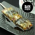料理メニュー写真魚串『鰯(いわし)』