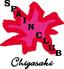 スペインクラブ茅ヶ崎のロゴ