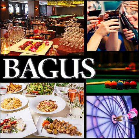 バグース BAGUS 川崎店