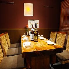 燻製居酒屋 きょう 赤坂本店の雰囲気1