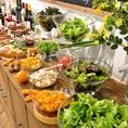 新鮮な野菜をたくさん摂れるサラダビュッフェ★日常の野菜不足を補ってビタミンチャージ♪