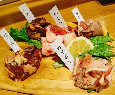 広島 ホップス HOP'Sのおすすめ料理1