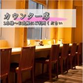 とんかつ政ちゃん 新潟駅前店の雰囲気3