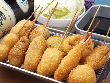 やまと屋 堺東店のおすすめ料理1