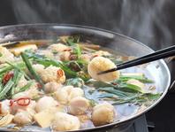 もつ鍋/水炊き…名物鍋を堪能できます!