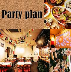 サクラカフェ SAKURA CAFE &ダイニング 神保町のコース写真