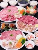 崔おばさんのビックリホルモン家 南大分店のおすすめ料理2
