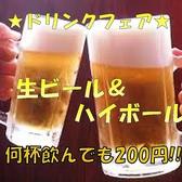 三巴湯 火鍋 錦糸町店のおすすめ料理2