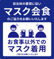 目利きの銀次 東岸和田東口駅前店の雰囲気1