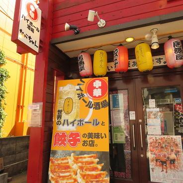 ごはんや なべちゃんのおすすめ料理1