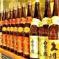 駒沢で全国各地の名酒が飲める☆くどき上手・獺祭・澪…