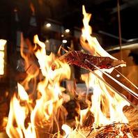 名物!藁焼き!豪快に焼き上げる当店名物料理です!!