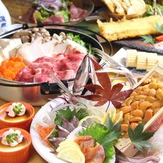 創作和食 かどでのおすすめ料理1