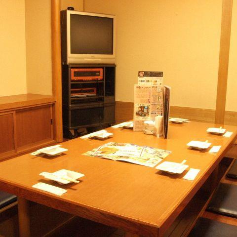 魚民 キャッセン大船渡ショッピングセンター店 店舗イメージ2