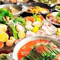 各種宴会に★選べる鍋コース!