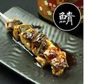 料理メニュー写真魚串『鯖(さば)』
