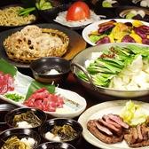 牛タン 圭助 西葛西駅前のおすすめ料理3