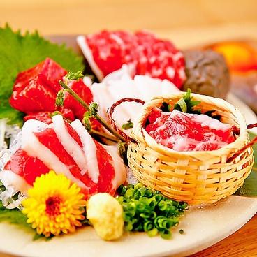 東京馬焼肉 三馬力 池袋店のおすすめ料理1