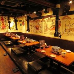 赤から 静岡紺屋町店の特集写真