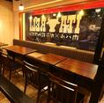 ウッド調の温もり溢れる店内は、ホッとできるアットホームな空間を演出。ご友人・会社の方々との楽しいお食事や飲み会は是非当店でお楽しみください!