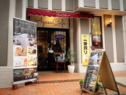 隠れ家的本格カフェ★落ち着きのあるコワーキングスペースでカフェ,ランチ,ディナーも