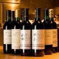 赤ワイン ミディアムボディの国産ワイン