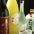 料理に合うお酒も豊富にご用意。