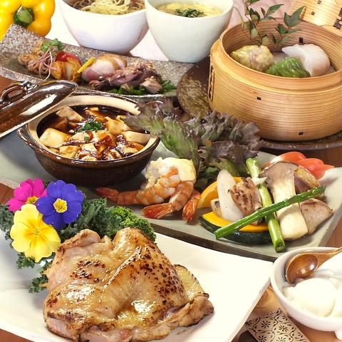中華旬菜 ギャップ