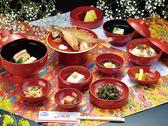 Ryukyu Modern Classic YOTSUTAKE 四つ竹のおすすめ料理2
