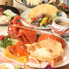 重慶飯店 岡山店の写真