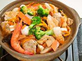 台湾料理 皇品のおすすめ料理2