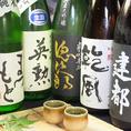 日本酒好きにはたまりません。日本酒にも季節があり、当店では全25種類以上を取り揃え。旬の酒を旬の肴と共に、海の幸と合わせてお楽しみください。日本酒以外にも焼酎、カクテルなども充実しております☆