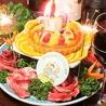 上上品 焼肉 しゃぶしゃぶ 新宿東口店のおすすめポイント3