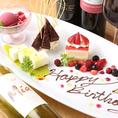 大切なひとへの誕生日やサプライズのお祝いのサービスを承っております!また、女子会や結婚式の二次会に是非お使いください♪