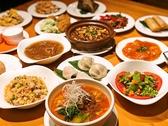 レストラン 龍苑