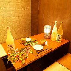 カップルに人気の専用個室♪まわりを気にせずお食事をしながらお話も楽しめる空間です。