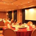 2Fホテル宴会会場:個室宴会20名様~可。鍋付コースは6000円~お楽しみいただけます。スクリーン・マイクや司会席もご用意いたします。
