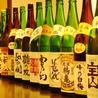 新潟の地酒と旬魚を味わえる美食空間 吟の蔵 ぎんのくらのおすすめポイント3