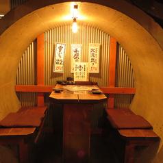 まるで秘密基地!?土管型テーブル席!人気のカップルシート!他にもゆったり寛げる完全個室のテーブル席も有り!!