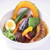 スープカリーシーエス スカイツリー店のおすすめ料理3