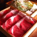 料理メニュー写真国産和牛ロースつゆしゃぶ〔鹿児島産〕