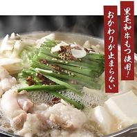 ◆博多もつ鍋・熊本馬刺し・イカ活き造りなど九州名物◆